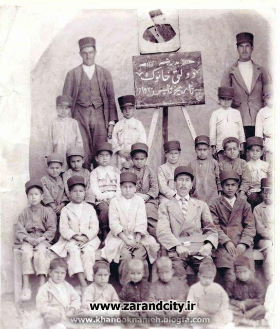 اولین مدرسه دولتی شهر خانوک / تاریخ تاسیس ۱۳۱۰/۱۰/۲۰