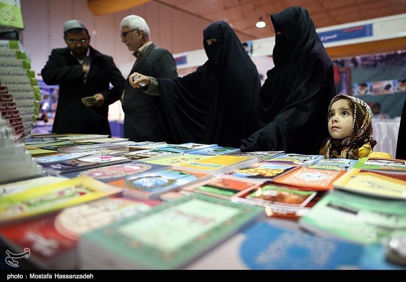 نمایشگاه کتاب کرمان با حضور ۲۸۲ ناشر در کرمان برگزار میشود